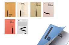 Designbolaget