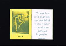 www.albertgarrigo.com