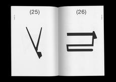 Wegner alphabet2014 - Kasper Pyndt