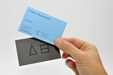 Sweet Creative | Stationery | Ford Property
