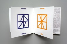 Lights, an artwork for the French band Exsonvaldes.