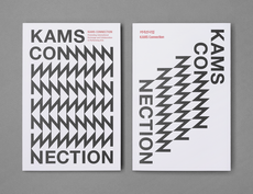 leaflet for KAMS(Korea Arts Management Service) - Jaemin Lee