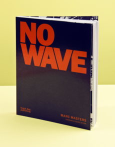 No Wave - Inventory Studio