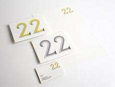 Birch — 22designstudio