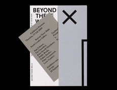 Beyond These Walls, South London Gallery | OK-RM