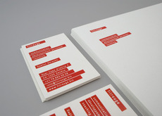 NEO NEO | Graphic Design | Filrouge
