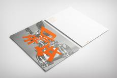 Fabio Ongarato Design   HASSELL Invitation 2011