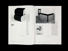 Self(2) Initiation(2) : Samuel Bonnet & Maël Fournier Comte