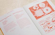 Studio Cookbook | Hato Press