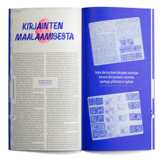 Tuli&Savu : Martin Martonen